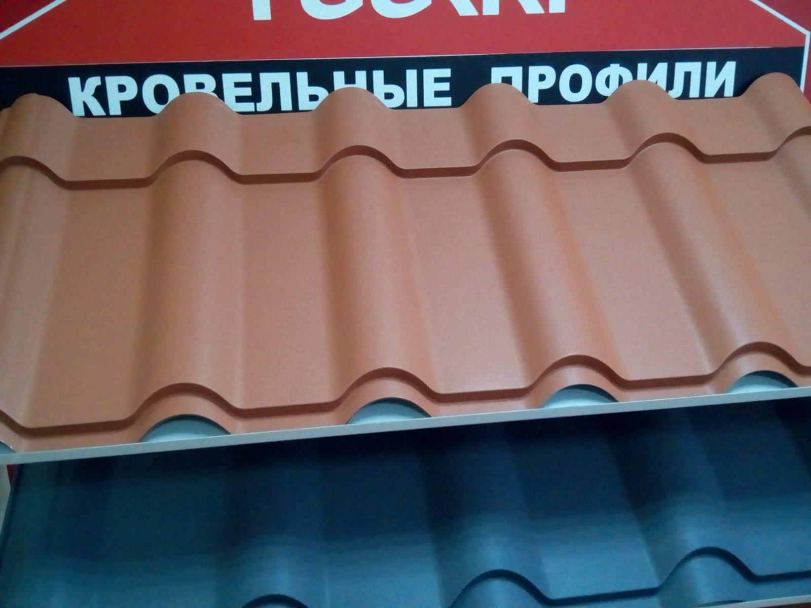 moda_3d_grossa_simferopol