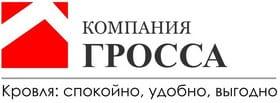 Кровли Симферополя